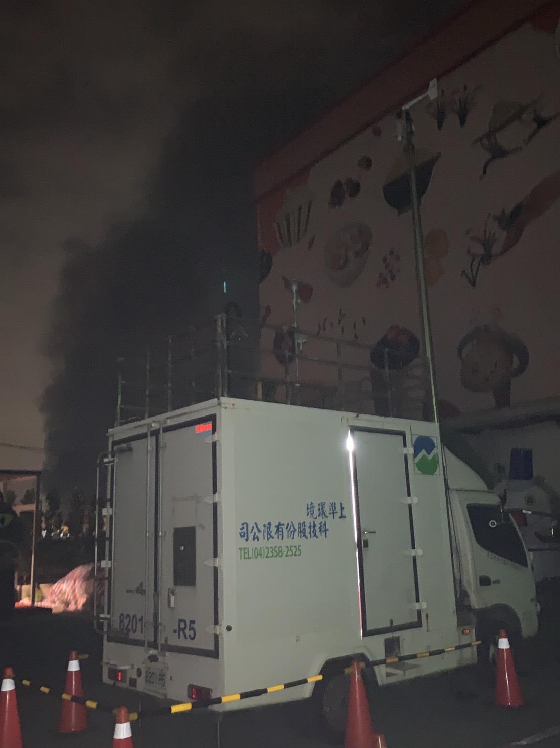 埤頭工業區塑膠工廠火災,提醒影響區域民眾避免外出,在戶外應載口罩!