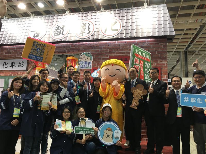 2018台北國際旅展(開啟新視窗)